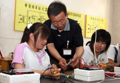 电工电子课实习
